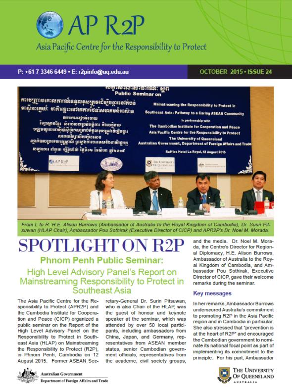 HLAP-PP-2015